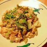 ダイエットに!鶏とキャベツと豆腐のチャンプルー