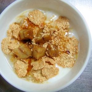 玄米フレーク&甘栗のきな粉黒蜜かけヨーグルト