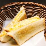簡単朝ごはん! ちょっと大人の卵サンド 34円