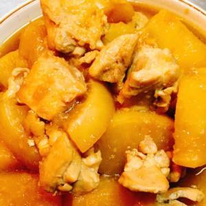 大根と鶏肉のシンプル煮物