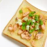 焼き鮭で☆鮭バタートースト