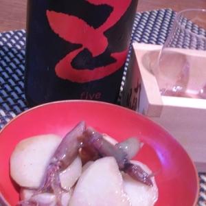 おうち居酒屋、干し蛍烏賊と里芋の煮物