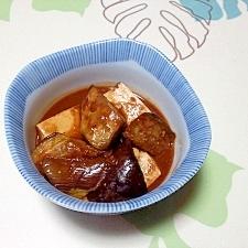 どて煮煮汁を再利用!茄子と豆腐のこってり煮++