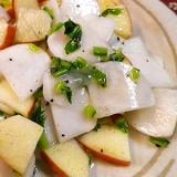 りんごとかぶのシンプルサラダ