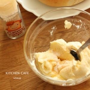 キャラメルシナモンクリームチーズ