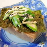 黒胡麻/マヨで 味付け海苔とオクラのピーナツ豆腐