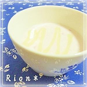 ホット♪♪ラズベリー練乳ヨーグルト