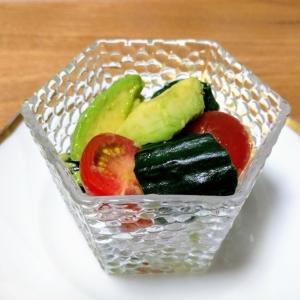 アボガドと彩り野菜の和え物