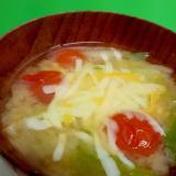 簡単!とろ~りチーズ(^^)洋風サラダ味噌汁♪