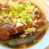 フライパン1つ✤麺つゆでナスの煮浸し✤