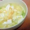 豆腐と白菜の中華スープ