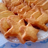 サクサク美味しい~☆バタークッキー