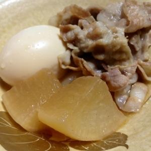 大根と豚バラ肉のトロトロ煮