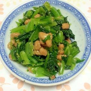 ビタミンたっぷり小松菜と納豆の胡麻和え