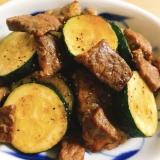 【夫婦のおつまみ】ズッキーニと牛肉のさっぱりポン酢