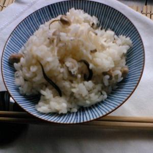 お豆がほくほくっ 大豆の炊き込みご飯