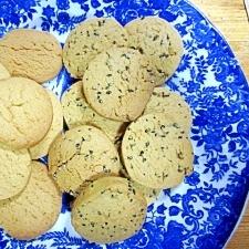 素朴な和の味~きな粉クッキー