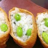 """枝豆と青菜ふりかけの""""お稲荷さん"""""""