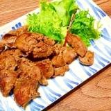 【うま塩】鶏レバー焼き