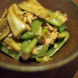 夏野菜とシーチキンの香味炒め