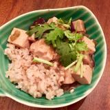 ヴィーガン☆しいたけの麻婆豆腐