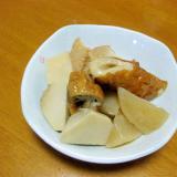里芋☆大根☆がんもどき☆ちくわの煮物♪