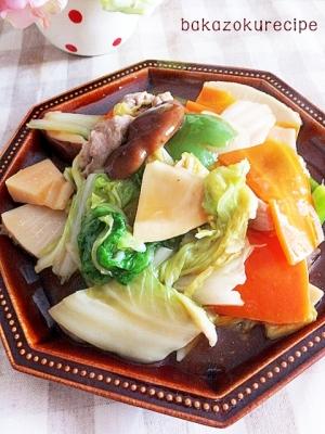 一番簡単★八宝菜