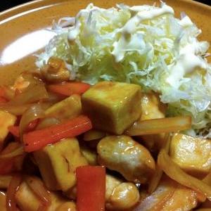 ヘルシー☆鶏肉と高野豆腐の甘酢炒め