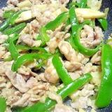 極薄切り肉で味を絡めた青椒肉絲