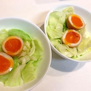 とろとろ仕上げ☆チンキャベツと煮卵のサラダ