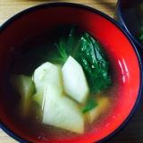 ツルムラサキとジャガイモのお味噌汁