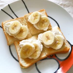 甘旨っ♪バナナホイップメープルトースト♡
