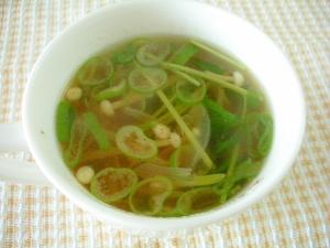 ☆ごぼう茶でスープ☆