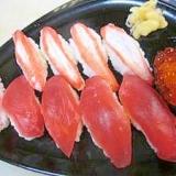 好きなネタだけ握っちゃいました 握り寿司