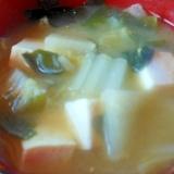 大根+白菜+豆腐+わかめの味噌汁