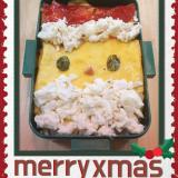 卵で簡単サンタさん弁当★