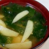 マコモダケの保存法と味噌汁