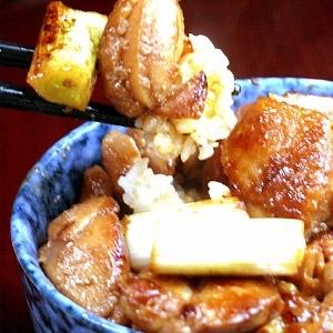 簡単美味しい★本格 焼き鳥丼 時短レシピ 調理済み