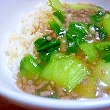 チンゲン菜とひき肉の中華あんかけ丼