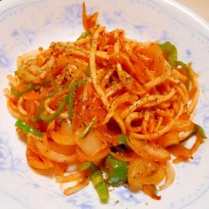 トマトソースで♪ イタリアンな焼きうどん