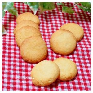 ゆで卵の黄身で♪簡単サクほろクッキー