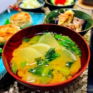 ほっこり♡蕪のお味噌汁