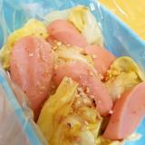 お弁当に!キャベツと魚肉ソーセージの味噌炒め♪