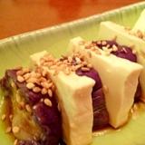 冷やして☆塩豆腐とレンジなすのさっぱり前菜