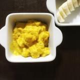 離乳食中期〜後期☆かぼちゃのパン粥