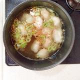 美味しい水餃子スープ☆