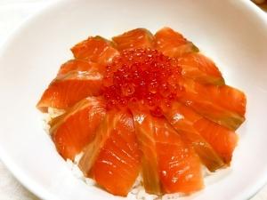 サーモンいくらの海鮮親子丼♡