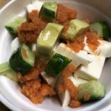 おろしニンジンのさっぱり豆腐サラダ
