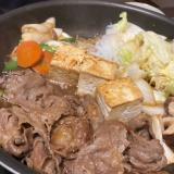 今半風♡すき焼きのタレ(割下)