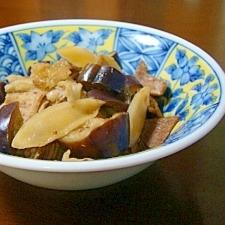 茄子と豚肉の生姜炒め